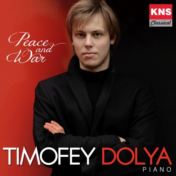 timofey dolya web